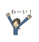 トモちゃんのいつもの生活(個別スタンプ:09)
