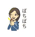 トモちゃんのいつもの生活(個別スタンプ:10)