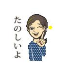 トモちゃんのいつもの生活(個別スタンプ:11)