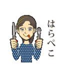 トモちゃんのいつもの生活(個別スタンプ:13)