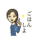 トモちゃんのいつもの生活(個別スタンプ:14)
