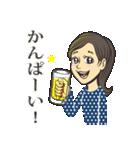 トモちゃんのいつもの生活(個別スタンプ:15)