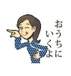 トモちゃんのいつもの生活(個別スタンプ:23)
