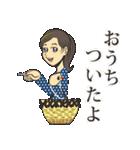 トモちゃんのいつもの生活(個別スタンプ:24)