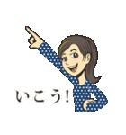 トモちゃんのいつもの生活(個別スタンプ:25)