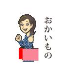 トモちゃんのいつもの生活(個別スタンプ:26)