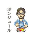 トモちゃんのいつもの生活(個別スタンプ:29)