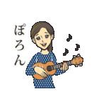 トモちゃんのいつもの生活(個別スタンプ:31)