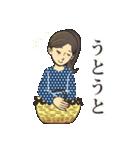 トモちゃんのいつもの生活(個別スタンプ:32)