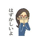 トモちゃんのいつもの生活(個別スタンプ:34)