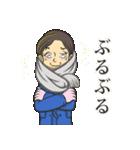トモちゃんのいつもの生活(個別スタンプ:35)