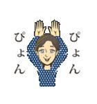 トモちゃんのいつもの生活(個別スタンプ:36)