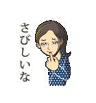 トモちゃんのいつもの生活(個別スタンプ:37)