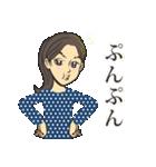 トモちゃんのいつもの生活(個別スタンプ:38)