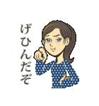 トモちゃんのいつもの生活(個別スタンプ:39)