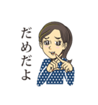 トモちゃんのいつもの生活(個別スタンプ:40)