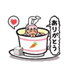 ティーカップ BUNNY(個別スタンプ:03)