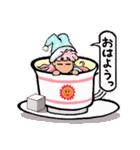 ティーカップ BUNNY(個別スタンプ:04)