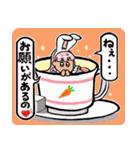 ティーカップ BUNNY(個別スタンプ:06)