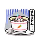 ティーカップ BUNNY(個別スタンプ:08)