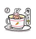 ティーカップ BUNNY(個別スタンプ:17)