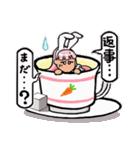 ティーカップ BUNNY(個別スタンプ:21)