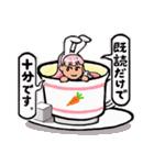 ティーカップ BUNNY(個別スタンプ:22)
