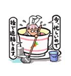 ティーカップ BUNNY(個別スタンプ:31)