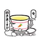 ティーカップ BUNNY(個別スタンプ:32)