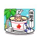 ティーカップ BUNNY(個別スタンプ:33)