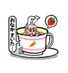 ティーカップ BUNNY(個別スタンプ:37)
