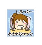 大学生の「闇」(薬学部編)(個別スタンプ:01)