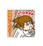 大学生の「闇」(薬学部編)(個別スタンプ:02)