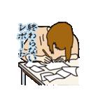 大学生の「闇」(薬学部編)(個別スタンプ:04)