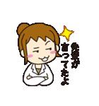 大学生の「闇」(薬学部編)(個別スタンプ:06)