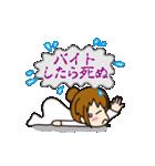 大学生の「闇」(薬学部編)(個別スタンプ:09)