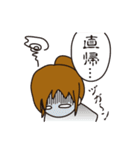 大学生の「闇」(薬学部編)(個別スタンプ:10)