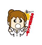 大学生の「闇」(薬学部編)(個別スタンプ:12)
