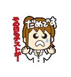 大学生の「闇」(薬学部編)(個別スタンプ:13)