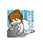 大学生の「闇」(薬学部編)(個別スタンプ:15)