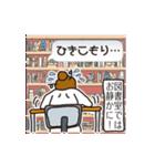 大学生の「闇」(薬学部編)(個別スタンプ:16)