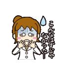 大学生の「闇」(薬学部編)(個別スタンプ:20)