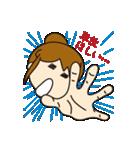 大学生の「闇」(薬学部編)(個別スタンプ:21)