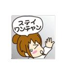 大学生の「闇」(薬学部編)(個別スタンプ:22)