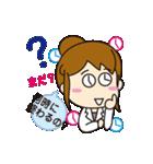 大学生の「闇」(薬学部編)(個別スタンプ:26)