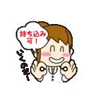大学生の「闇」(薬学部編)(個別スタンプ:28)
