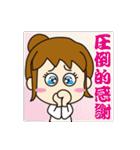 大学生の「闇」(薬学部編)(個別スタンプ:36)