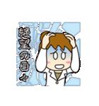 大学生の「闇」(薬学部編)(個別スタンプ:37)