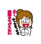 大学生の「闇」(薬学部編)(個別スタンプ:39)