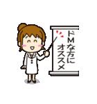 大学生の「闇」(薬学部編)(個別スタンプ:40)